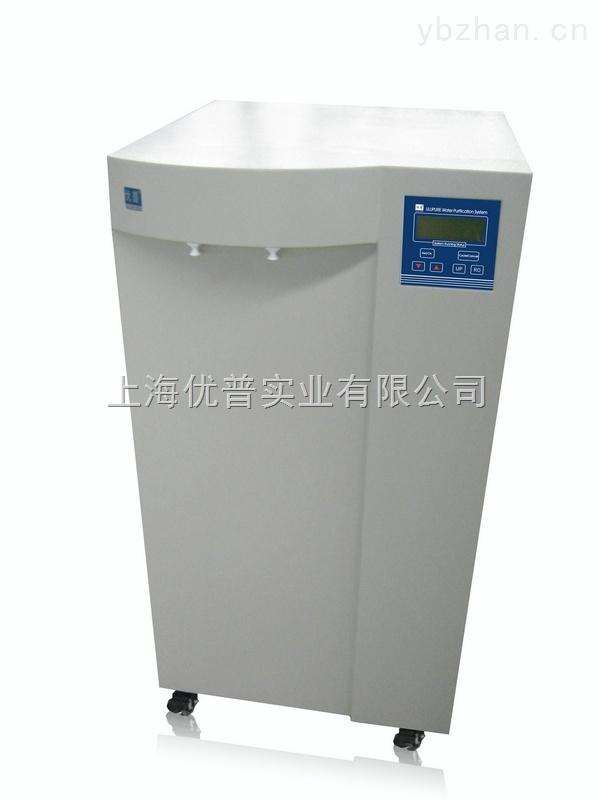 UPH-III-20/40/60/80/100L-超低有机物型超纯水机-落地式