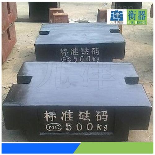 江苏500kg铸铁砝码厂