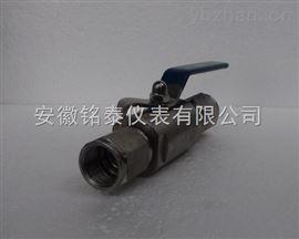 压力表球阀QJ.M1价格图片供应商