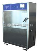 惠州UV耐候老化測試箱