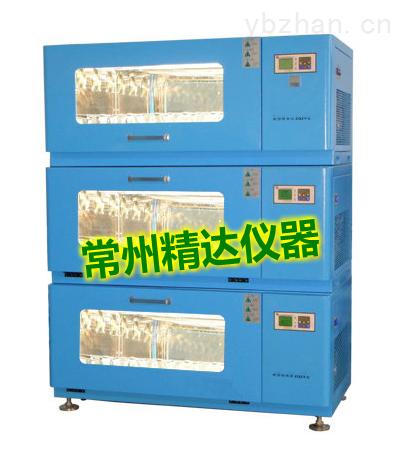 ZQJD-CGZ-组合式光照全温振荡培养箱