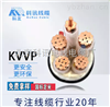 北京电线电缆供KVVP2-22-5*1.5屏蔽铠装5芯控制线缆控制电线电缆
