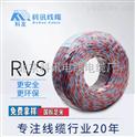 科讯线缆ZR-RVS2*2.5双芯双绞线消防电缆