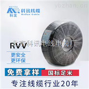 RVV7*2.5护套线rvv电子设备线rvv电源线