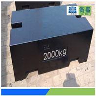 1000kg砝码,重庆1吨砝码带证