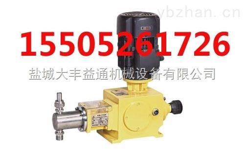 2000L-暑期特惠大型2000L计量泵