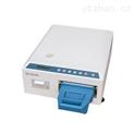 新華卡式滅菌器Dmax-N-2L廠家直銷