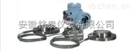 3351DP优质供应3351双法兰液位变送器图片价格