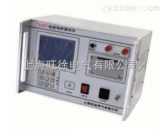 t500c电容电桥测试仪批发