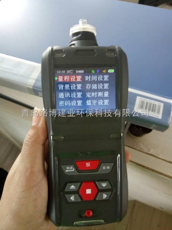 LB-MS5X-五合一气体检测仪LB-MS5X