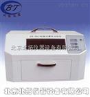 北京厂家ZF-20C型暗箱式紫外分析仪