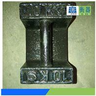 铸铁砝码|10公斤铸铁砝码
