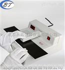 DM3010A工业胶片透射式黑白密度计