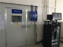 SC/BIR-98A上海大型老化房