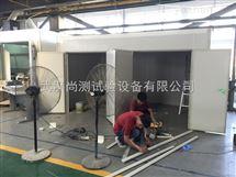 SC/BIR-120B重庆大型老化房