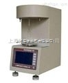 HD3317自動界面張力儀特價