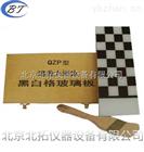 QZP型黑白格遮盖力/测定仪