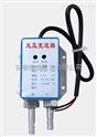 DFY帶溫壓補償風壓變送器廠家供應