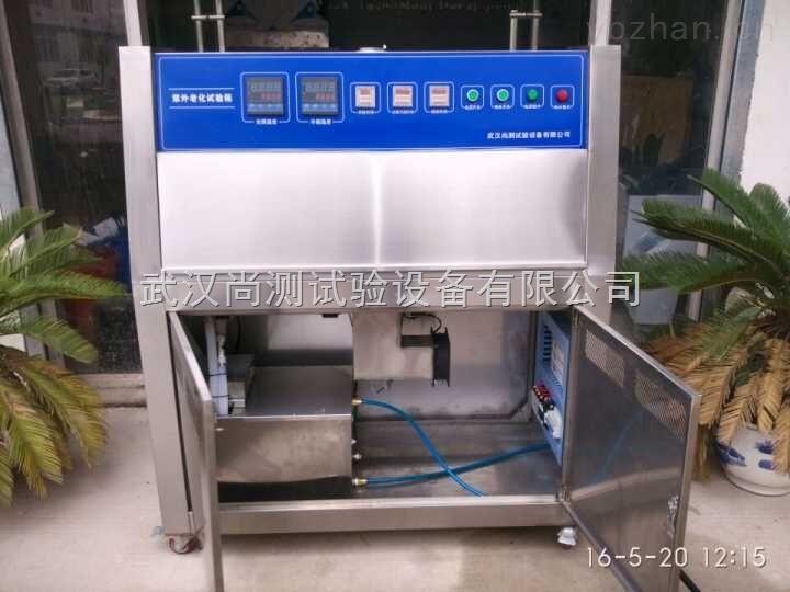 GB国标紫外耐气候试验箱