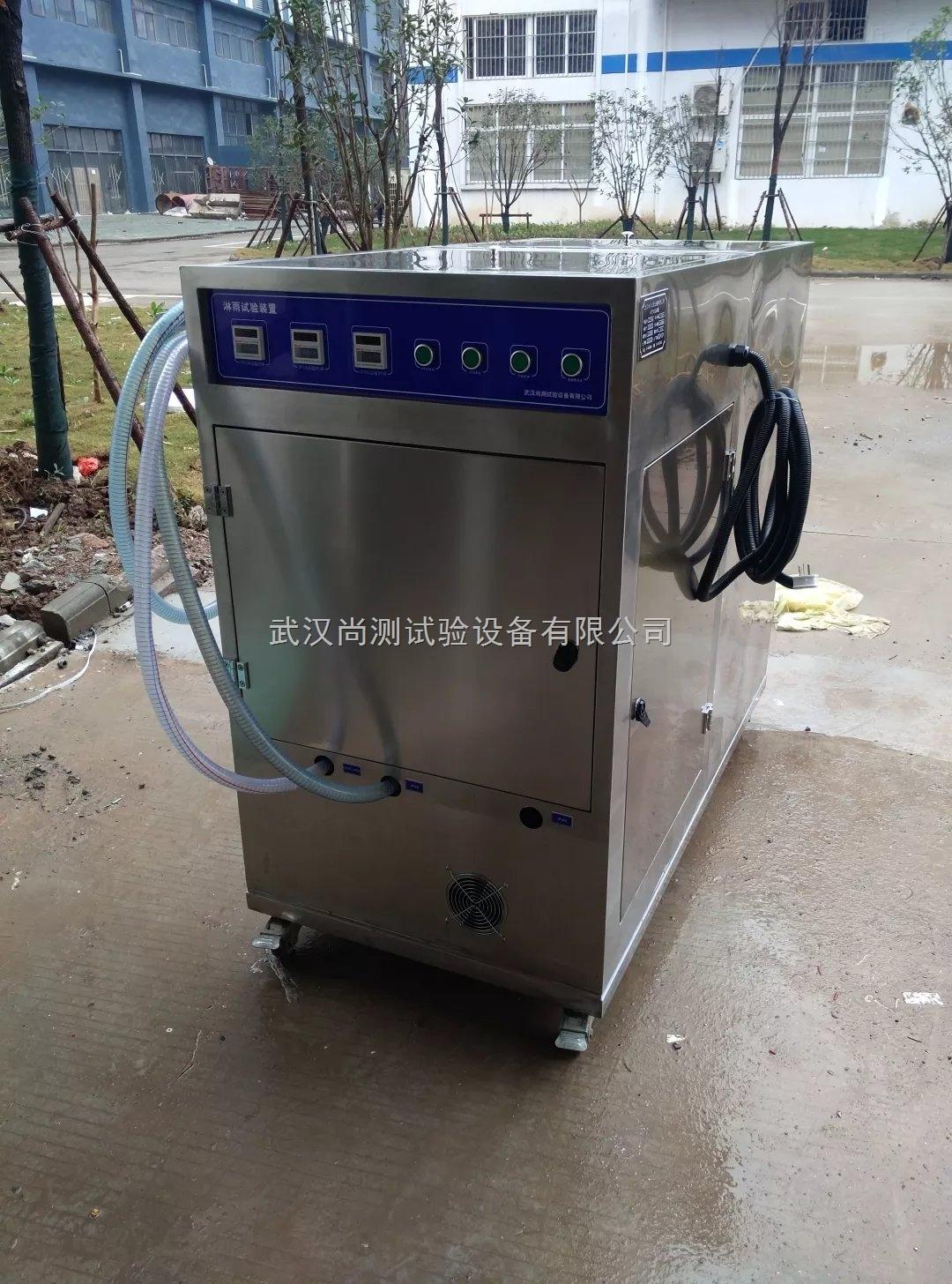 GB/T2423防水淋雨试验箱