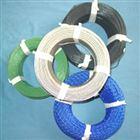 齐全长期供应耐寒总线电缆