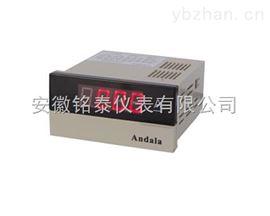 YBS-WB系列精密数字压力电流表供应