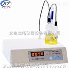 北京SF-5型微量水分测定仪
