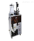 大鹏DP2000-J15B电动挤压密闭煎药包装组合机
