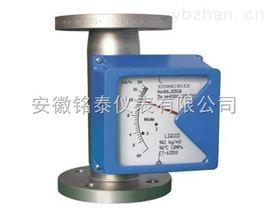 LZD系列防腐蚀型金属转子流量计价格厂家