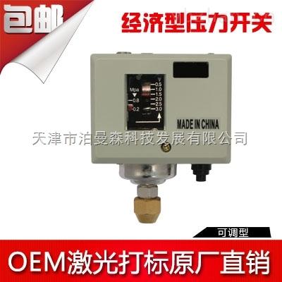 PMS-2111-經濟型機械壓力控制器 壓力開關