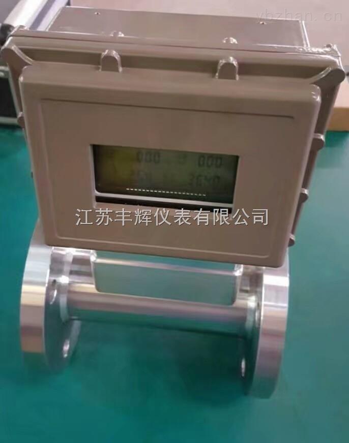 一體式氣體渦輪流量計