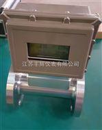氣體智能渦輪流量計