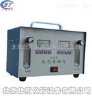 北京供应QC-2B大气采样器