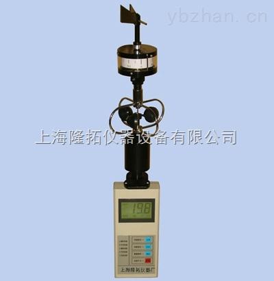 LTF-1B便攜式三杯風速儀使用說明