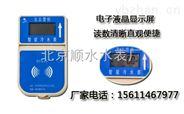 湖南IC卡水表价格厂家
