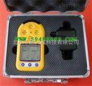 便攜式二氧化碳檢測儀/CO2泄露檢測儀