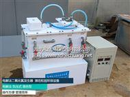 HCDJ二氧化氯发生器原理/饮水消毒设备工作原理