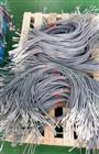 RS485-1*2*0.75通讯电缆