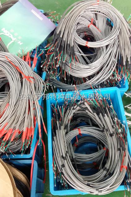 RS485-1*2*20AWG通讯电缆