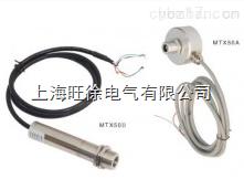 MTX50A在线式红外测温仪厂家
