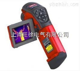 UTi80紅外熱像儀廠家