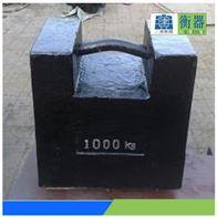 贵州1000kg标准砝码1吨铸铁砝码