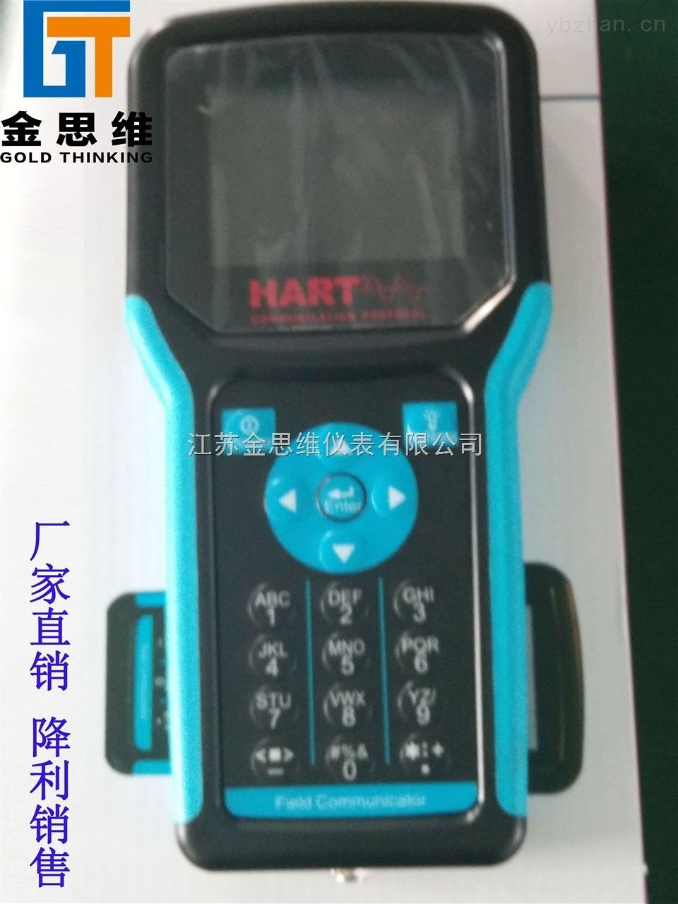 彩屏版HART475手操器厂家
