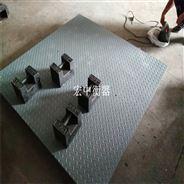 灵丘县3T称猪电子秤1吨2吨3吨称重动物称