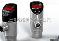 进口巴鲁夫压力传感器/BALLUFF传感器新品特价