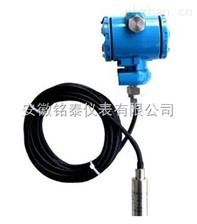 安徽投入式液位变送器生产厂家