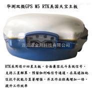 連光M5RK美國天寶主板RTK華測雙微GPS工作原理