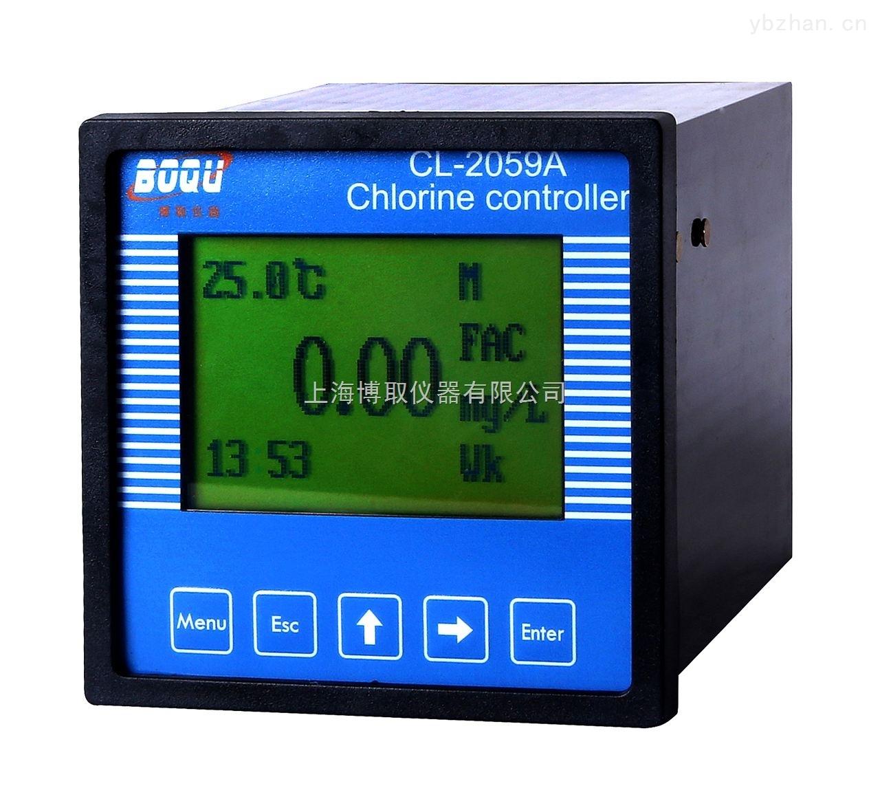 CL-2059A-余氯、二氧化氯在线分析仪|自来水厂监测仪表