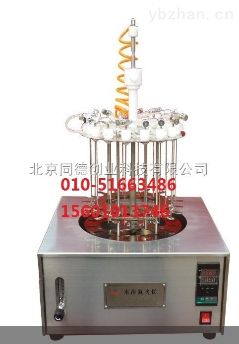 水浴氮吹仪 水浴浓缩仪 型号:DSY-Ⅵ
