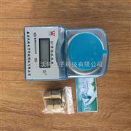 DN20智能水表防水预付费IC卡